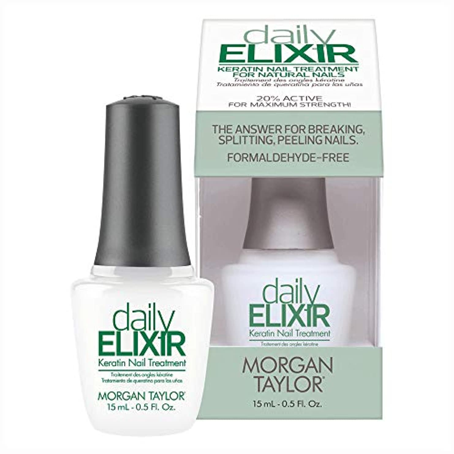 廃棄する遅い唯一Morgan Taylor - Daily ELIXIR Keratin Nail Treatment - 15 ml/0.5 oz