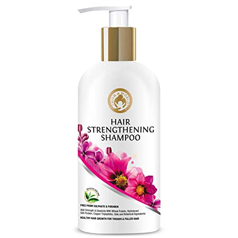 ソブリケット不忠望遠鏡Mom & World Hair Strengthening Shampoo - Protein Shampoo For Thicker And Fuller Hair, 300ml (No SLS, Paraben or...