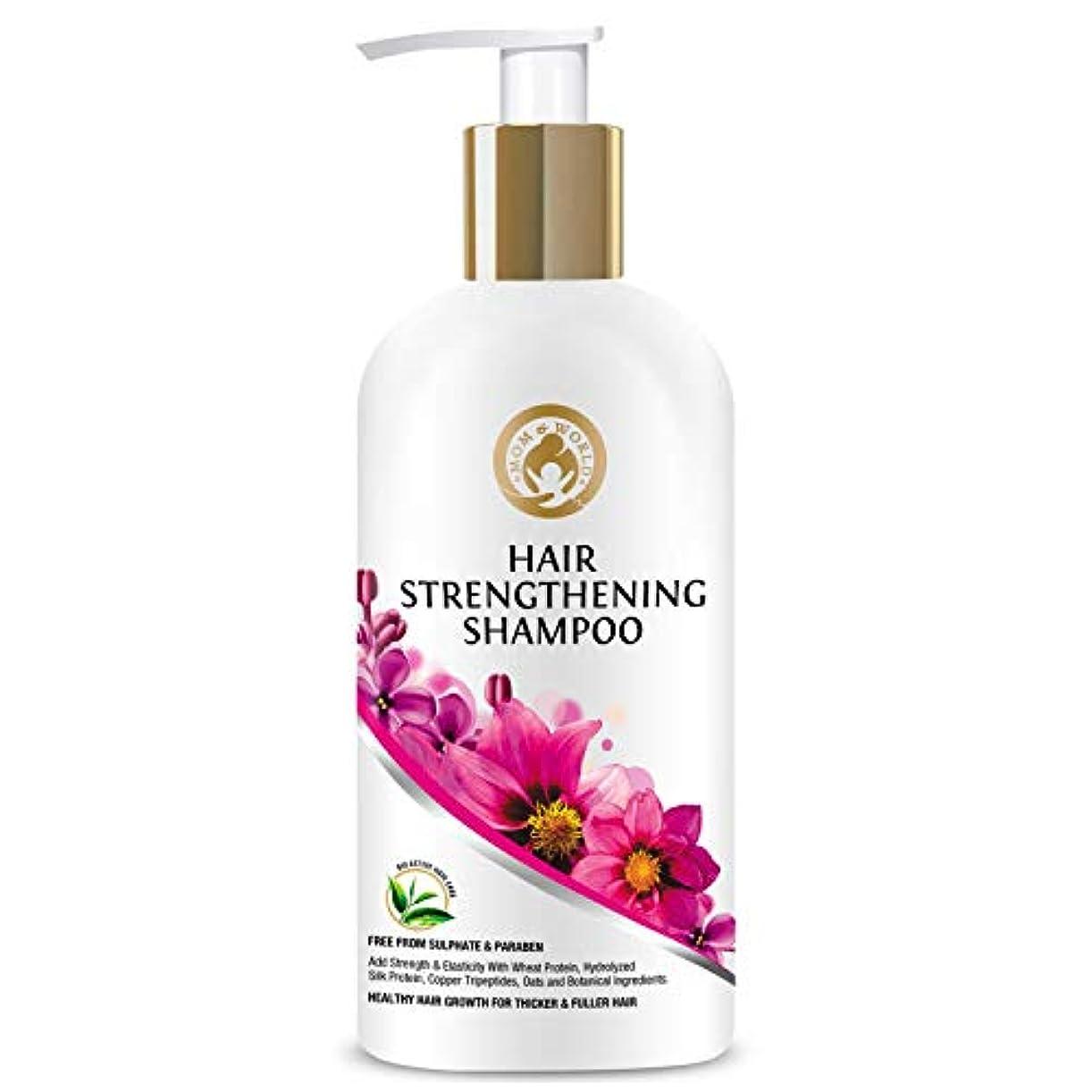 であるけん引泥沼Mom & World Hair Strengthening Shampoo - Protein Shampoo For Thicker And Fuller Hair, 300ml (No SLS, Paraben or...