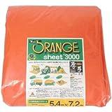 ユタカ(Yutaka) オレンジシート #3000 5.4m×7.2m OS-14