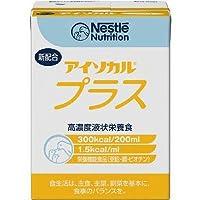 アイソカルプラス 200ml(300kcal)×20パック/ケース 【高濃度液状栄養食】 ネスレ