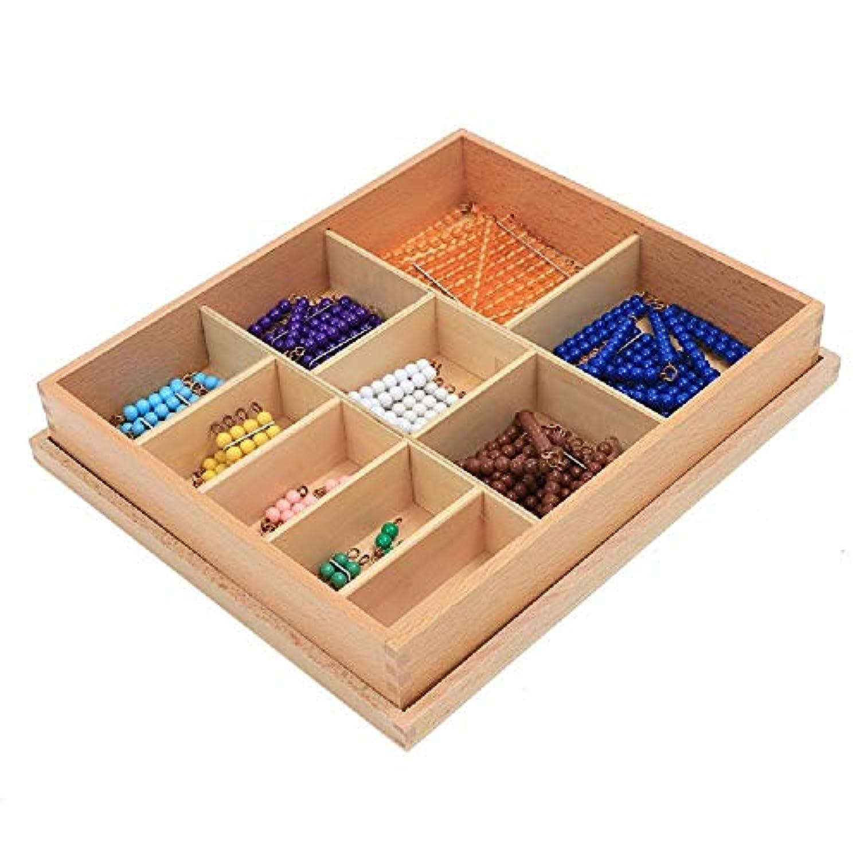 Zhenyu ベビートイ ショートカラービーズチェーン ボックス付き 数学玩具 早期子供時代教育 就学前 トレーニング 学習玩具