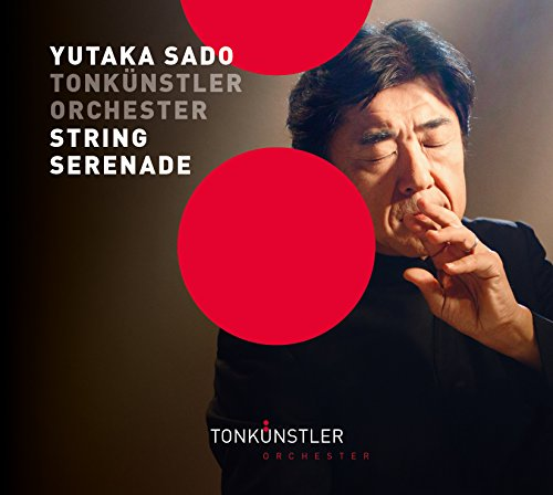 弦楽セレナード~弦楽のための作品集