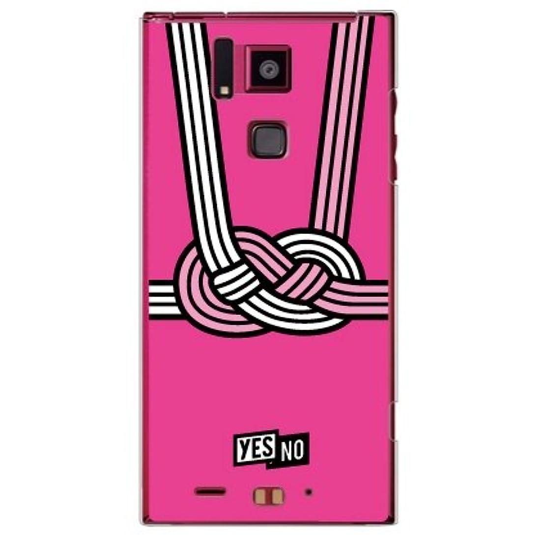 進む証書不従順YESNO ハッピーギフト ピンク (クリア) / for REGZA Phone T-02D/docomo DTSR2D-PCCL-201-N078