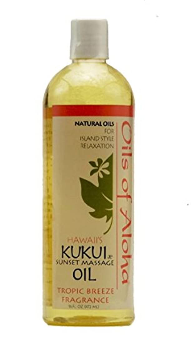 クリケット草スローKukui Sunset Massage Oil/Tropic Breeze Fragrance 472ml/16oz