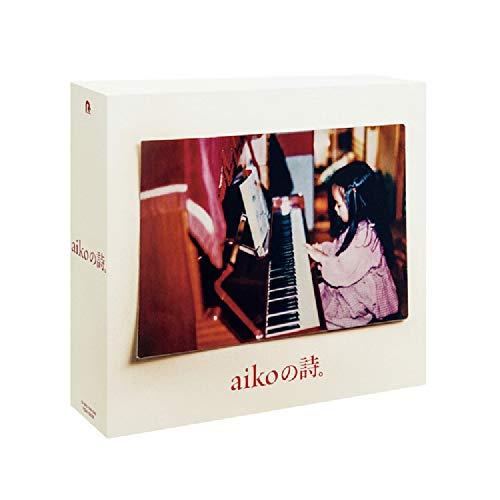 aikoの詩。(初回限定仕様盤 4CD+DVD)の商品写真