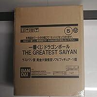 一番くじ ドラゴンボール THE GREATEST SAIYAN ラストワン賞 ソフビフィギュア 黄金大猿悟空