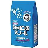 シャボン玉 粉石けん スノール紙袋 2.1kg