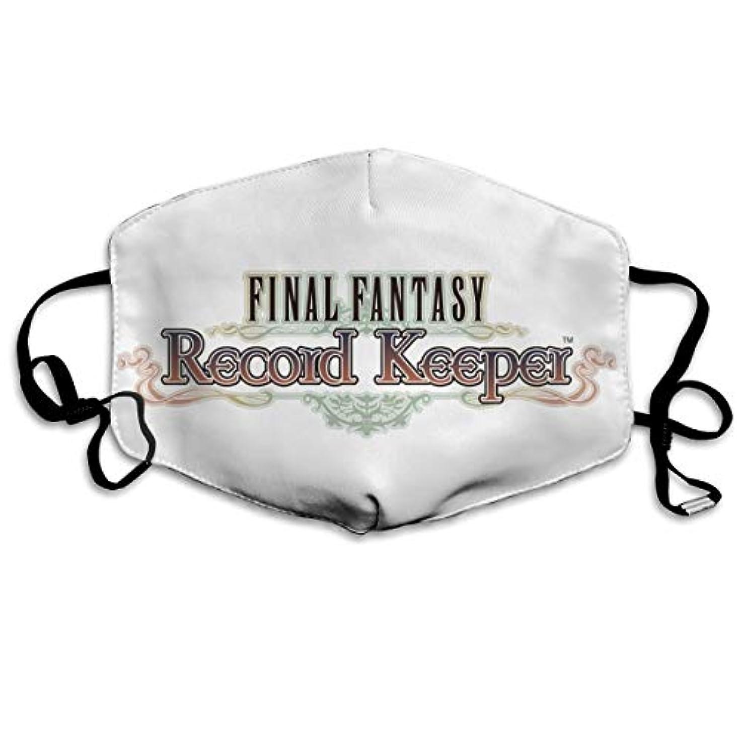火山学者あなたはクライストチャーチマスク Final Fantasy21 立体構造マスク ファッションスタイル マスク ほこり対応マスク 洗える 肌荒れしない 風邪対応風邪予防 男女兼用