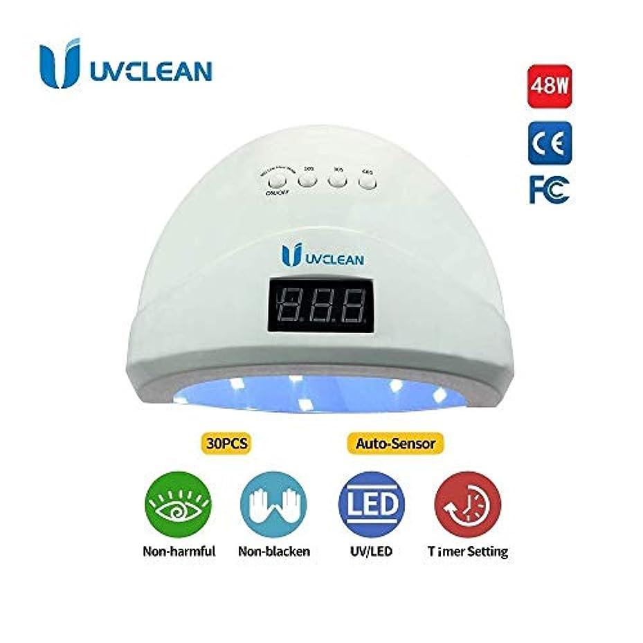 口径マンモスペインティング自動センサーを有する48Wのネイルサロンランプ、ネイルカラー硬化ランプ、紫外線ネイル乾燥機
