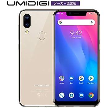 UMIDIGI A3 Pro Updated Edition SIMフリースマートフォン Android 9.0 2 + 1カードスロット 5.7インチ アスペクト比19:9 12MP+5MPデュアルリアカメラ 8MPフロントカメラ グローバルLTEバンド対応 3GB RAM + 16GB ROM(256GBまでサポートする) 顔認証 指紋認証 au不可 技適認証済み 一年メンテナンス保証 ゴールド