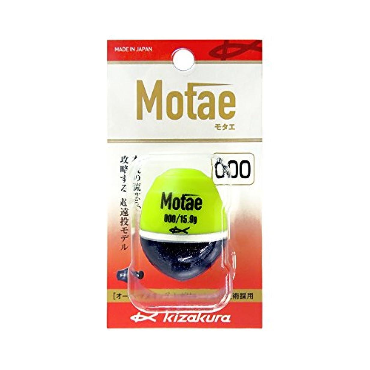 肌寒いドラム狂気キザクラ(kizakura) ウキ Motae 000(ディープイエロー)