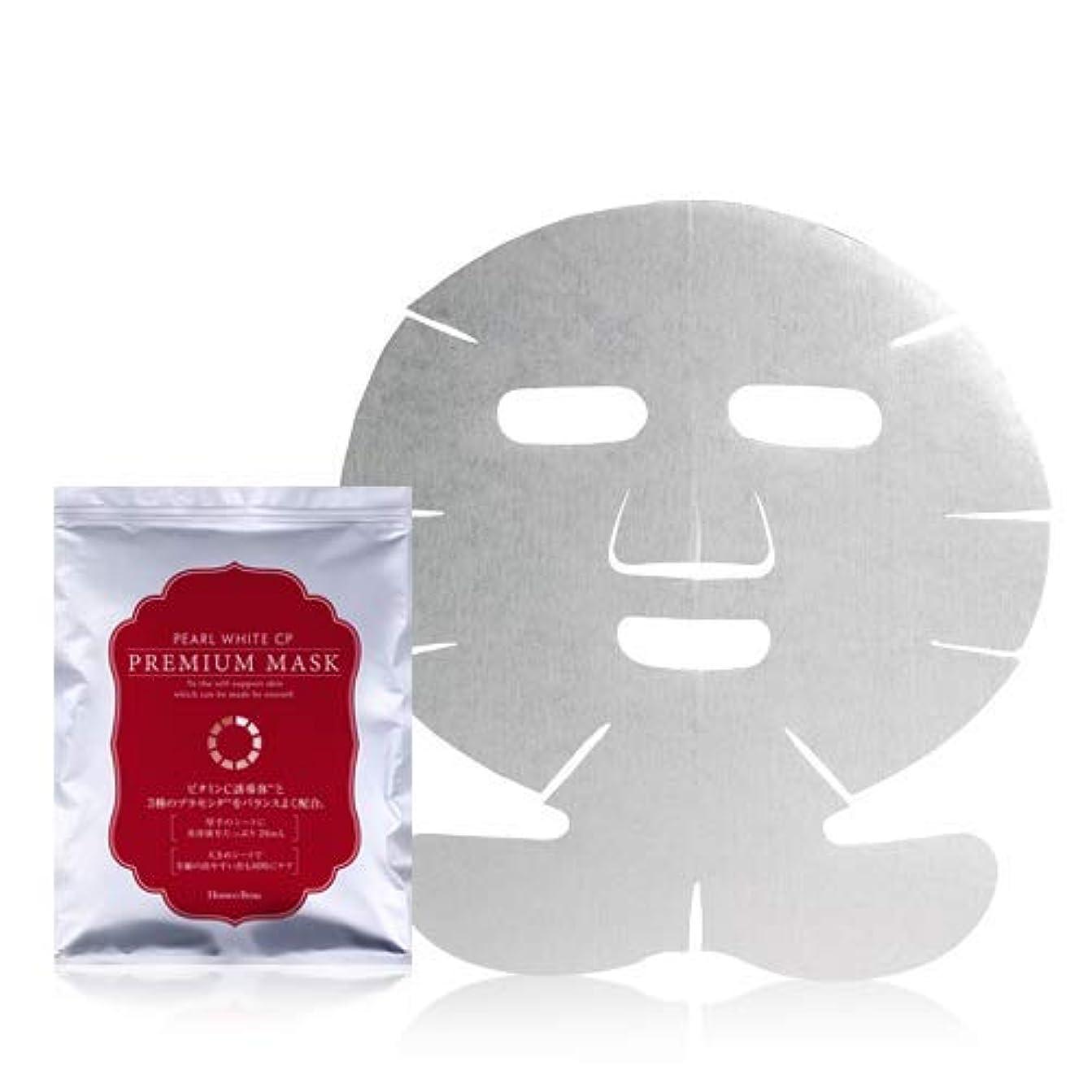 評価可能手当欠員ホメオバウ(Homeo Beau) プレミアムマスク 1枚×5セット まとめ売り
