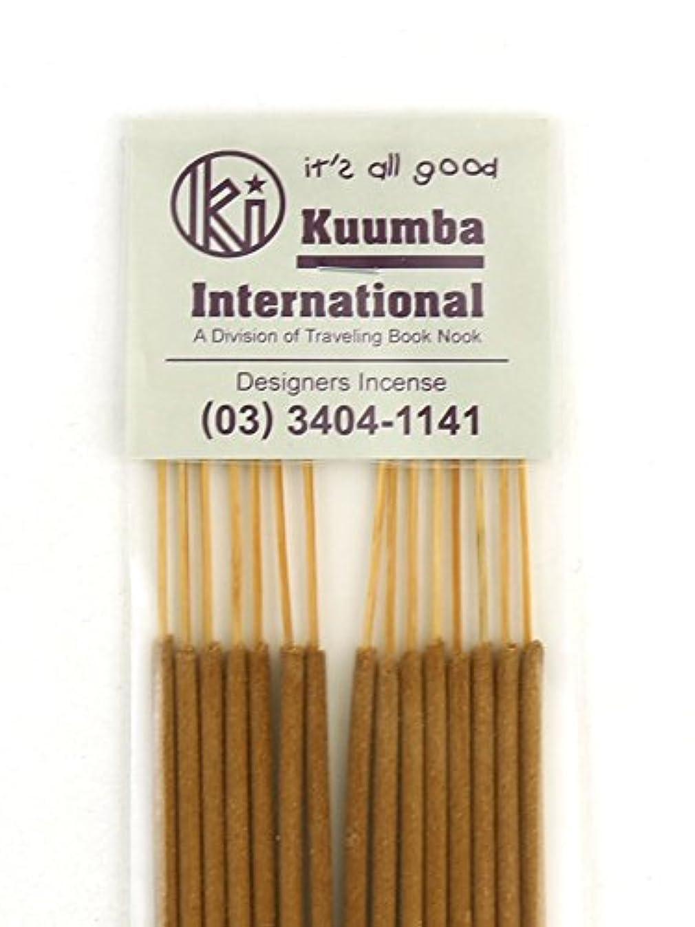 追い付く政府間に合わせ(クンバ) Kuumbaスティックインセンスお香レギュラーサイズA(15本入り)RG-INCENSE?358