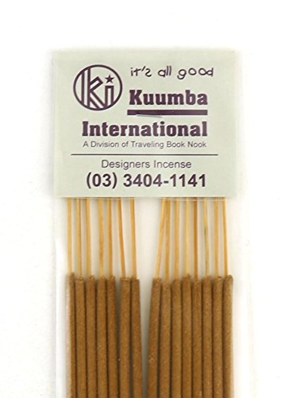 差し引く記憶請願者(クンバ) Kuumbaスティックインセンスお香レギュラーサイズB(15本入り)RG-INCENSE?358 F(フリー) ITS(ITS ALL GOO