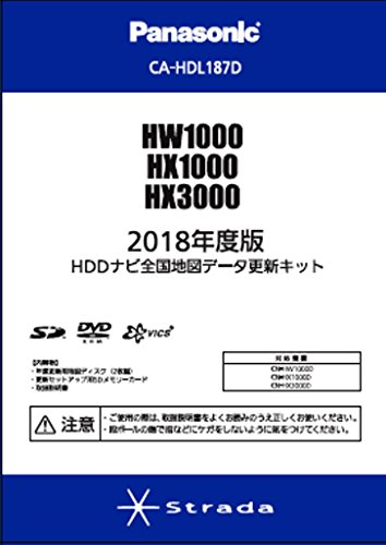 2018年度版 HDDナビ全国地図データ更新キットHW100...