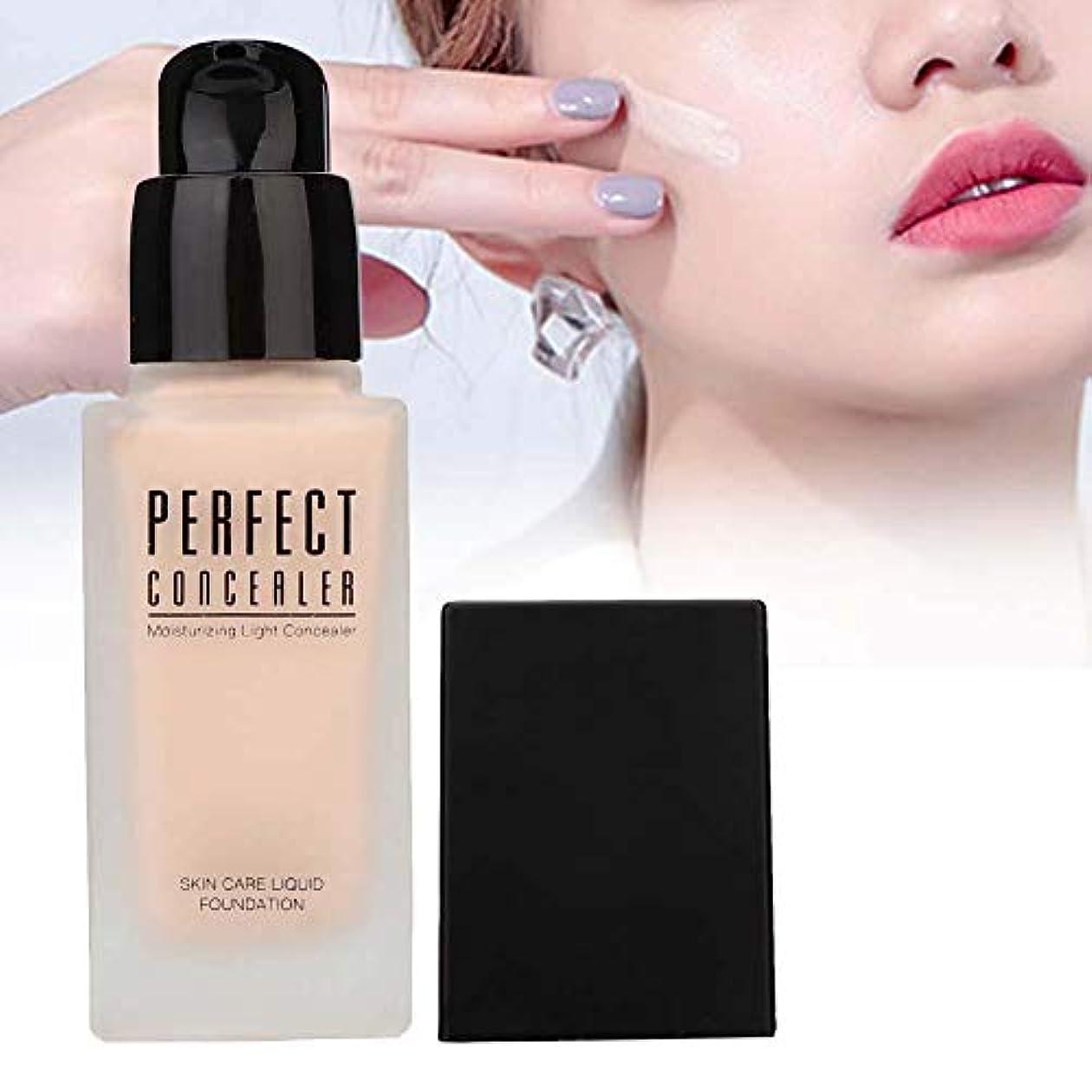 誰章穿孔するBBクリーム 化粧用クリーム コンシーラーメイクアップスプレー オイルコントロール ホワイトニングウォータープルーフロングラスティングニキビマークすべての肌タイプ美白(1#)