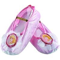 オーロラ姫 グッズ 靴 シューズ 子供用 ハロウィンプリンセス 公式 眠れる森の美女 オーロラ姫バレエシューズ コスプレグッズ