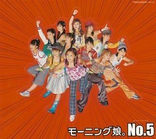 【モーニング娘。】おすすめアルバム人気ランキングTOP10!名曲揃いのアルバムを生粋の娘ファンが厳選の画像