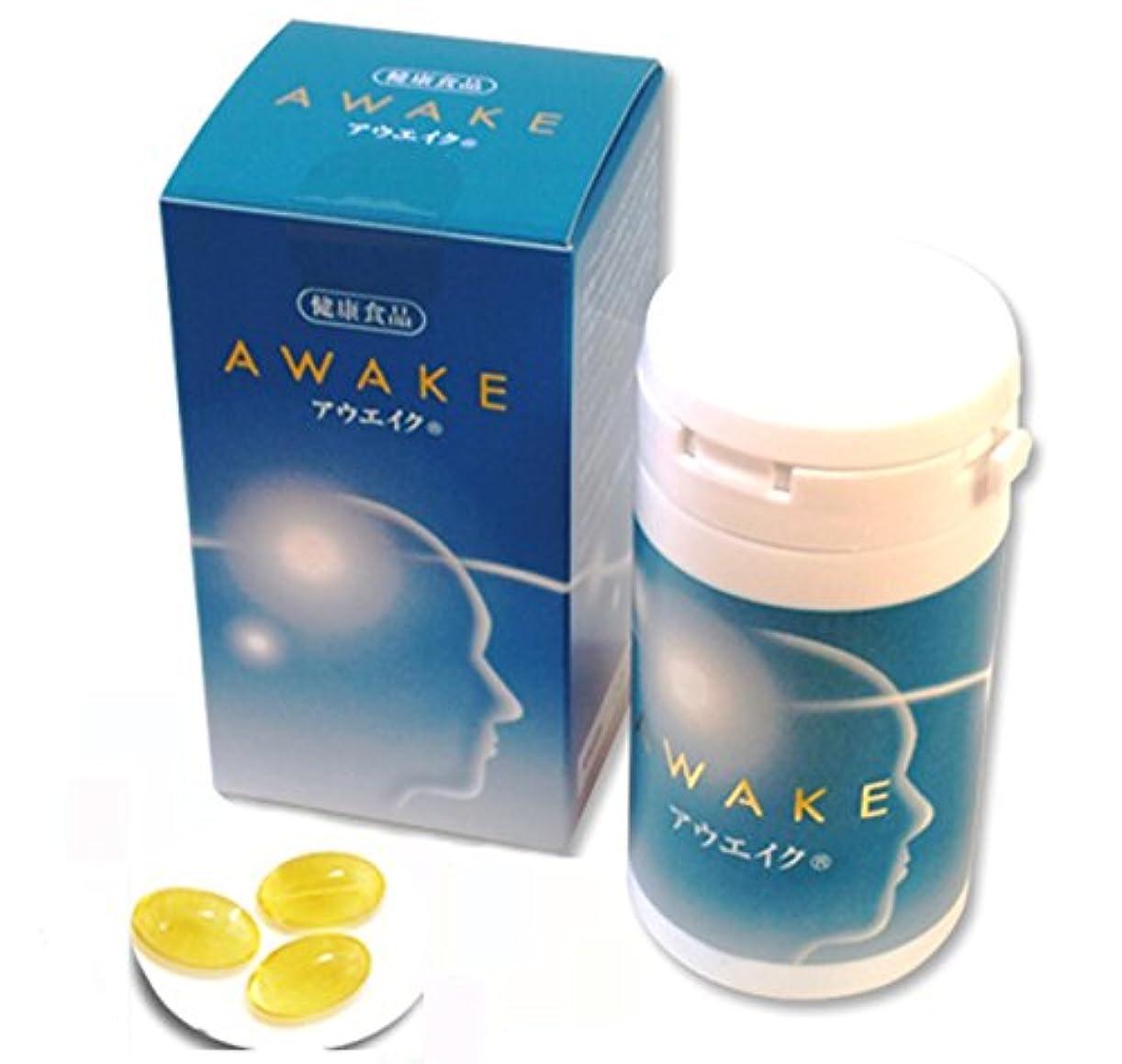 怖い裁定教科書アウエイク「AWAKE」