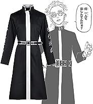 東京リベンジャーズ コスプレ 柴柚葉 制服セット 高校生 セーラー服