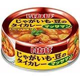 いなば じゃがいも・豆のタイカレー(マッサマン) 125g -