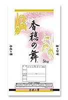 米袋 ポリ エポレン 香穂の舞 5kg 1ケース(500枚入) EP-0018