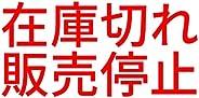 家庭用酸素発生器 リラックス 健康 疲労回復 吸入 マイナスイオン 良い呼吸 疲労回復 集中力保つ 健康管理 高濃度酸素 酸素お身体に 両用 ヘット 鼻用 3タイプチューブ 日本語使用説明書付属 国内正規品 幸せ本舗横浜