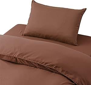 布団カバー 3点セット セミダブル 掛け布団 敷き布団 枕 和式タイプ(カカオブラウン)