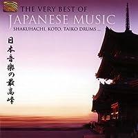 日本音楽の最高峰 - 尺八、琴、太鼓 ザ・ベリー・ベスト・オブ・ジャパニーズ・ミュージック (The Very Best of Japanese Music - Shakuhachi, Koto, Taiko Drums...) [from UK]
