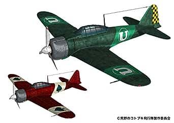 プレックス/プラッツ 荒野のコトブキ飛行隊 零戦二一型 ウガデン所属機仕様/サクラガオカ騎士団所属機仕様 2in1キット 1/72スケール プラモデル KHK72-6