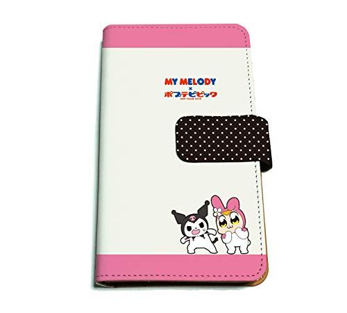 ポプテピピック×サンリオキャラクターズ 01 ポプテピピック×マイメロディ 手帳型マルチケース