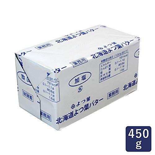 よつ葉バター 加塩 450g