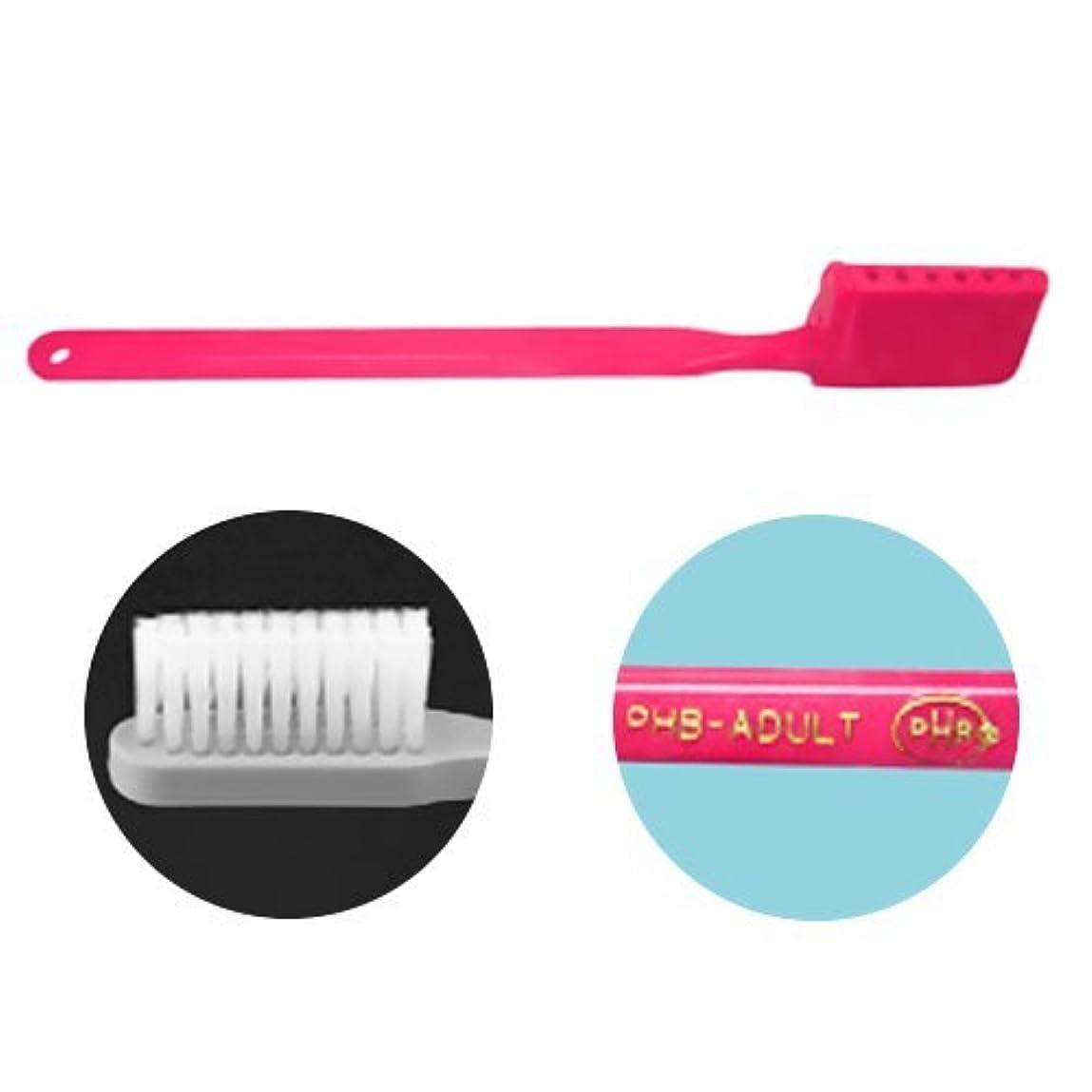 利用可能神話気をつけてPHB 歯ブラシ アダルトサイズ 1本 ネオンピンク