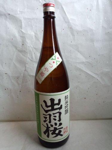出羽桜 純米吟醸 つや姫 720ml