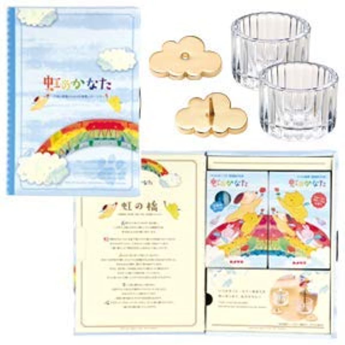 財布アプライアンス劇的虹のかなた メモリアルギフト 6点セット × 10個セット