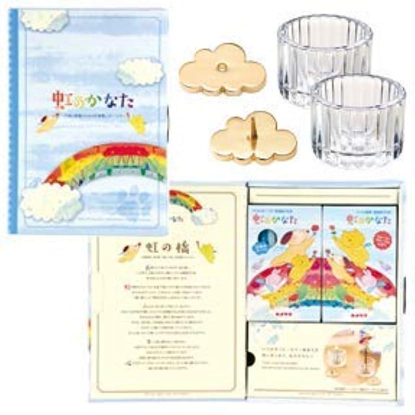 頭浴室ぼろ虹のかなた メモリアルギフト 6点セット × 5個セット