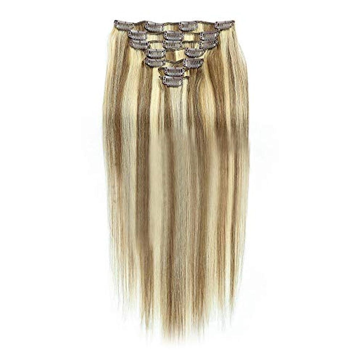 絶望的なロンドン小間HOHYLLYA 20インチクリップinヘアエクステンション人間の髪の毛の色#8/613アッシュブロンドミックスブラウン7個ロールプレイングかつら女性のかつら (色 : #8/613)