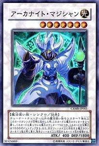 遊戯王 CRMS-JP043-SR 《アーカナイト・マジシャン》 Super