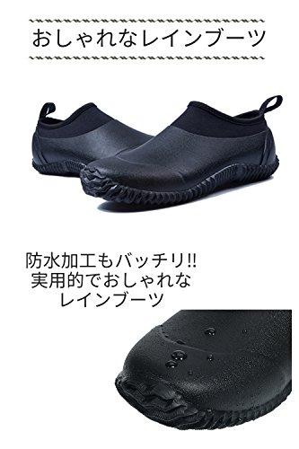 【Ludus Felix】レインブーツ メンズ レインシューズ ショートレインブーツ 超軽量 防水 たんたんブーツ (25,5cm)