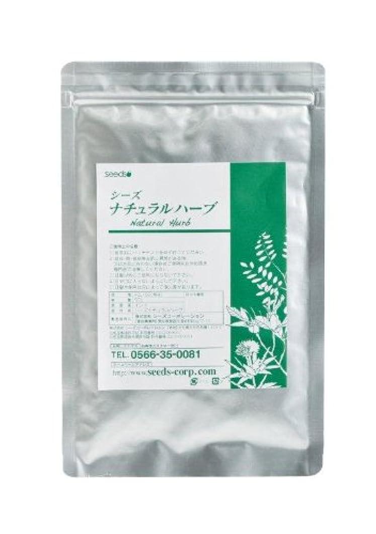 セクション不快方法論Seeds ナチュラルハーブカラー?ソフトブラック 50g (自然な黒色系)ヘナと5種類の高級ハーブをブレンドした白髪染めです。