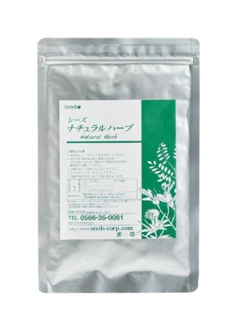 意味のあるアラーム大統領Seeds ナチュラルハーブカラー  マホガニー 50g(紅褐色系)ヘナと5種類の高級ハーブをブレンドした白髪染めです。