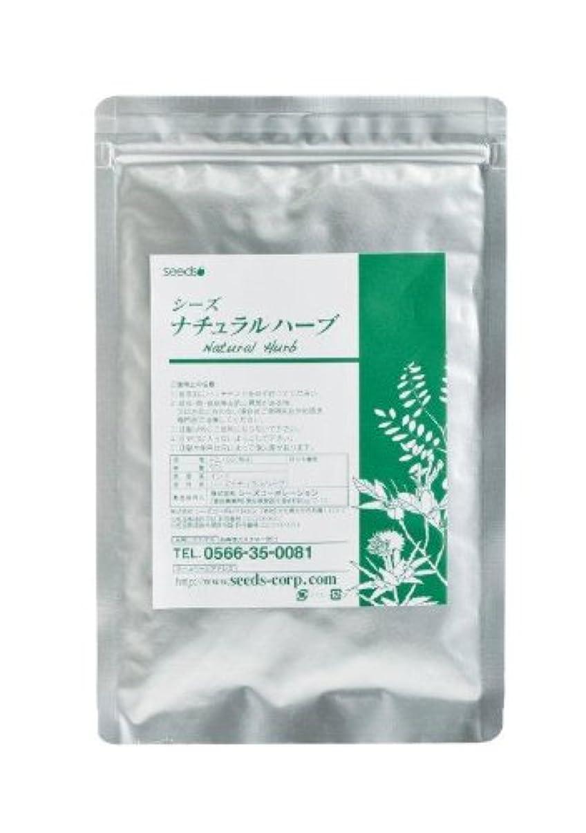 ブラシ巨大酒Seeds ナチュラルハーブカラー マホガニー 50g(紅褐色系)ヘナと5種類の高級ハーブをブレンドした白髪染めです。