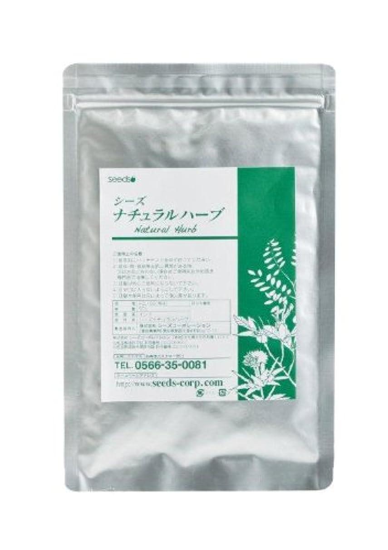 実用的デザイナー説明Seeds ナチュラルハーブカラー マホガニー 50g(紅褐色系)ヘナと5種類の高級ハーブをブレンドした白髪染めです。