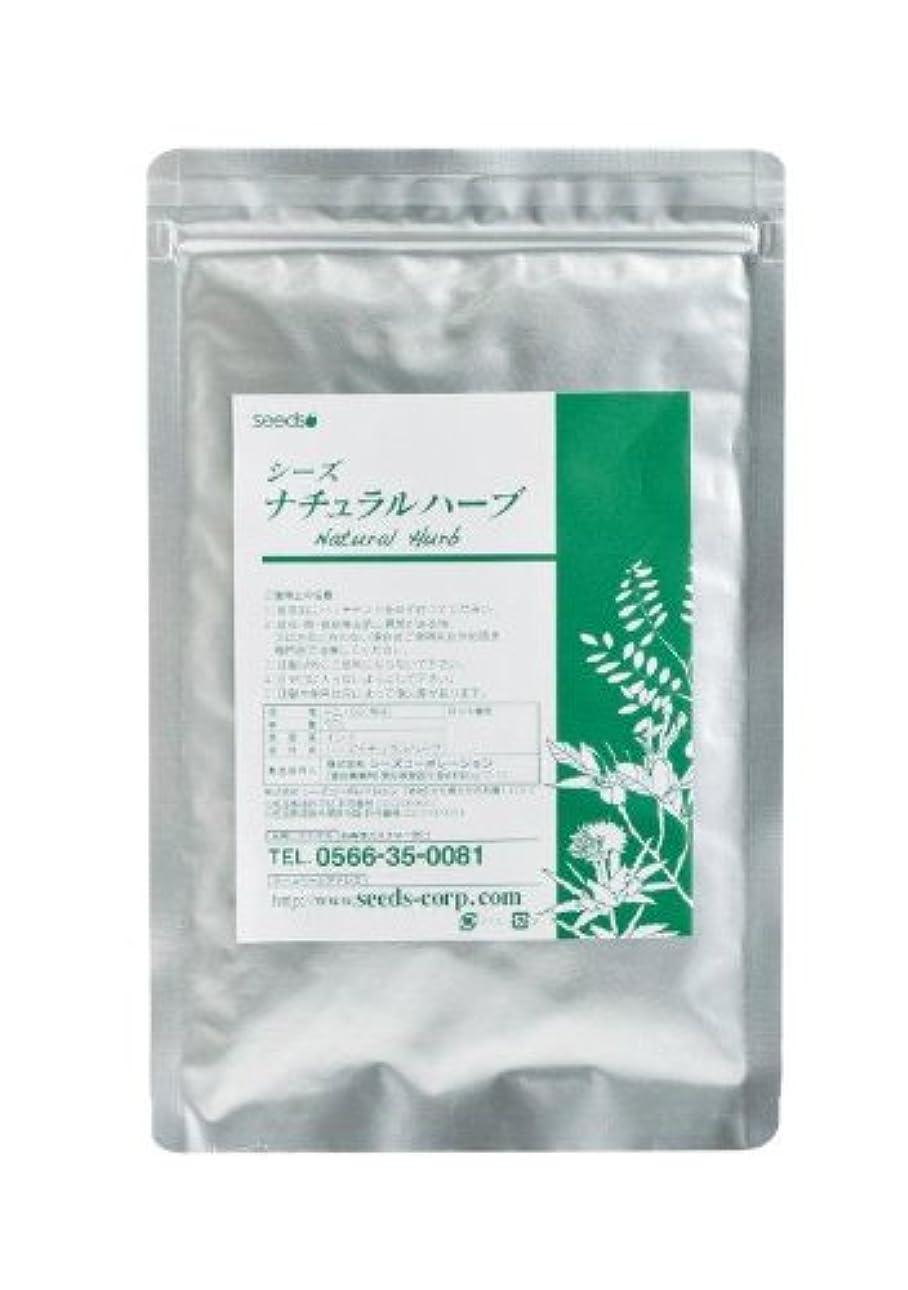 Seeds ナチュラルハーブカラー  マホガニー 50g(紅褐色系)ヘナと5種類の高級ハーブをブレンドした白髪染めです。