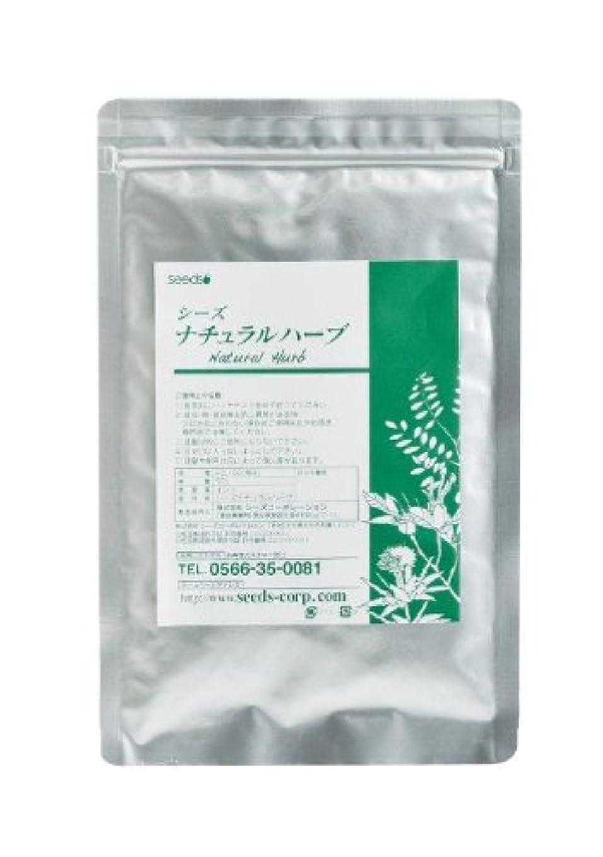 タイプライター魅力的普及Seeds ナチュラルハーブカラー  マホガニー 50g(紅褐色系)ヘナと5種類の高級ハーブをブレンドした白髪染めです。