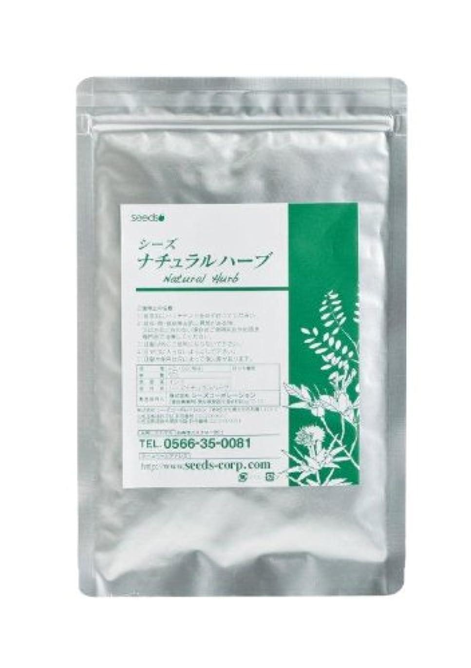 テクニカルバラバラにする多用途Seeds ナチュラルハーブカラー  マホガニー 50g(紅褐色系)ヘナと5種類の高級ハーブをブレンドした白髪染めです。
