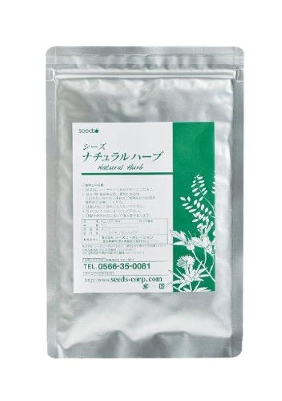 誓い色合い含意Seeds ナチュラルハーブカラー ライトブラウン 50g(明るい茶色系)ヘナと5種類の高級ハーブをブレンドした白髪染めです。
