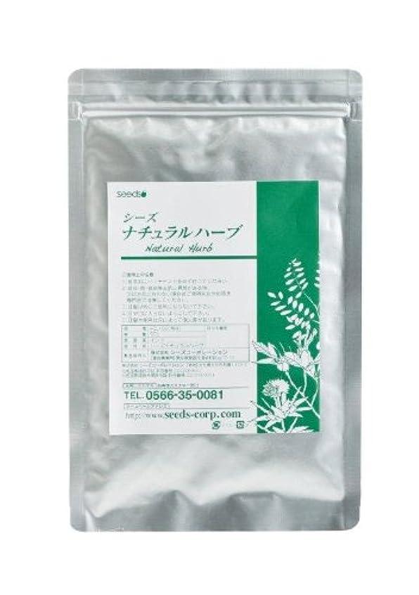 無駄にパワーセル敗北Seeds ナチュラルハーブカラー ライトブラウン 50g(明るい茶色系)ヘナと5種類の高級ハーブをブレンドした白髪染めです。