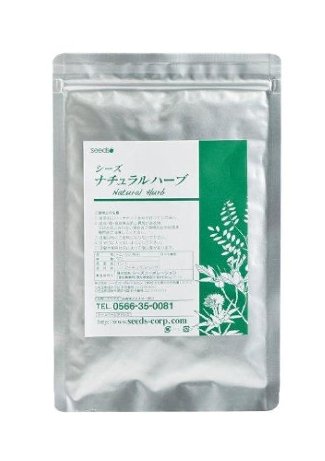 下手信者葬儀Seeds ナチュラルハーブカラー ダークブラウン 50g (茶褐色系)ヘナと5種類の高級ハーブをブレンドした白髪染めです。